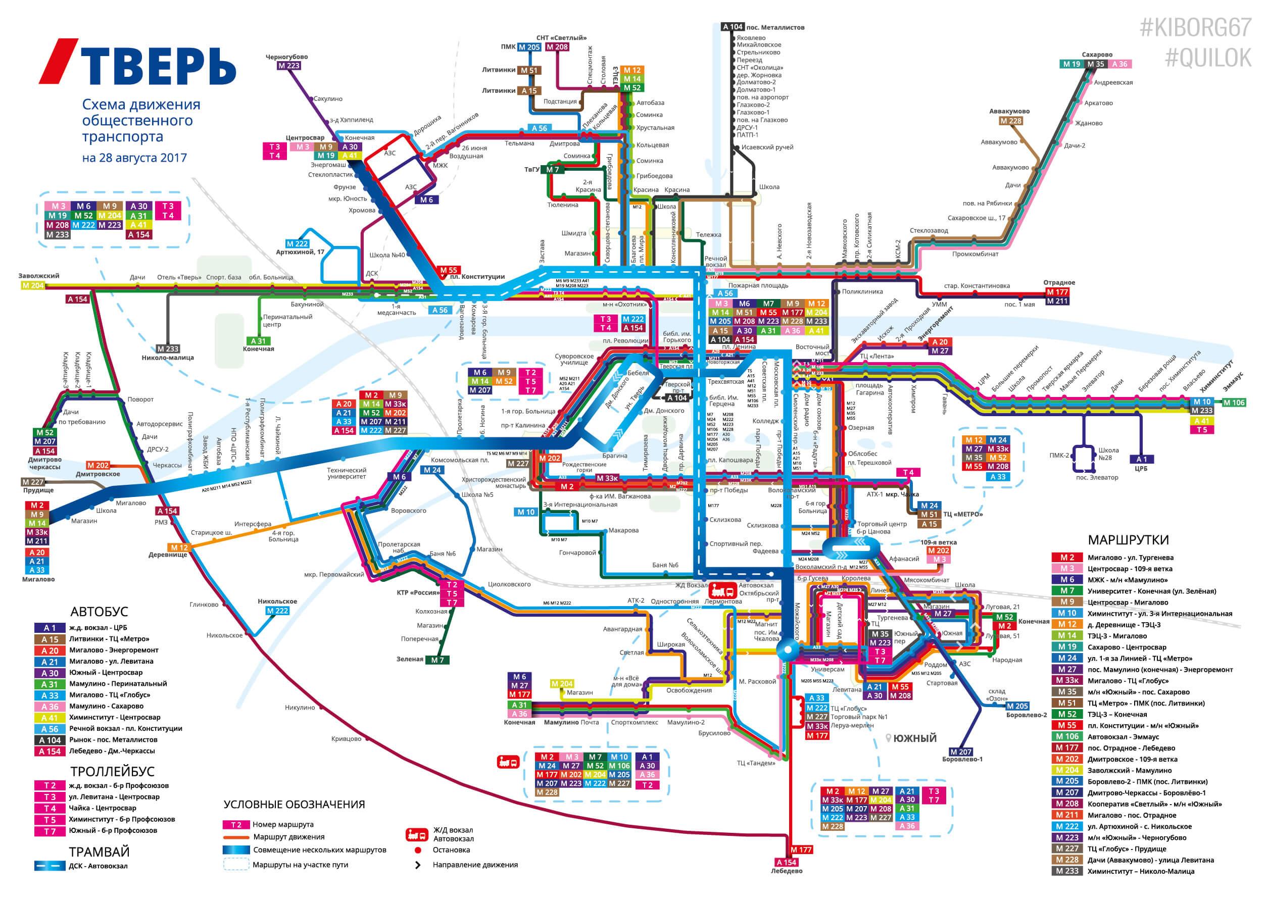 Как за 14 дней сделать карту общественного транспорта Твери?!